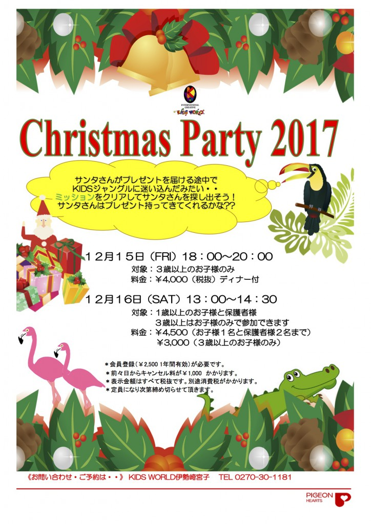 Christmas2017.xls